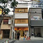 大阪市中央区日本橋の新築ゲストハウス
