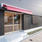東大阪市のパン屋さん ジョージベーカリーさん 木造新築2階建て